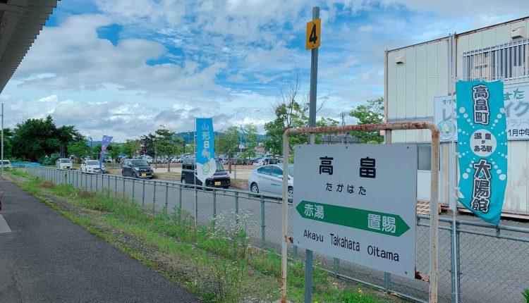 2019 628-30 Takahata_190801_0042