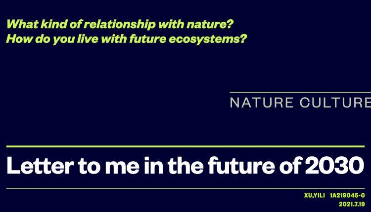 Nature Culture.001